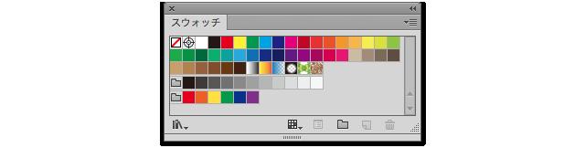 Illustrator CS6のスウォッチパネル単体で撮影