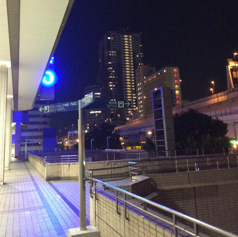 横浜にて時間切れ