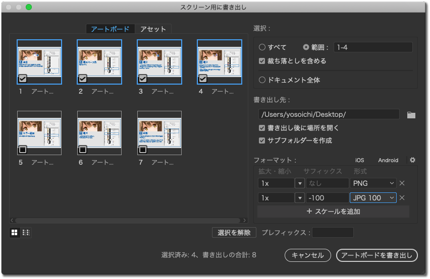 pdf 互換ファイルを
